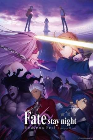 Image Fate/stay night: Heaven's Feel - I. La flor del presagio