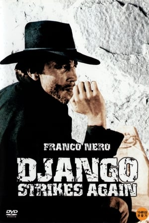 Image Django Strikes Again