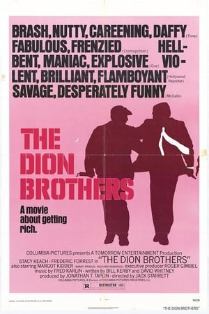 Image The Dion Brothers