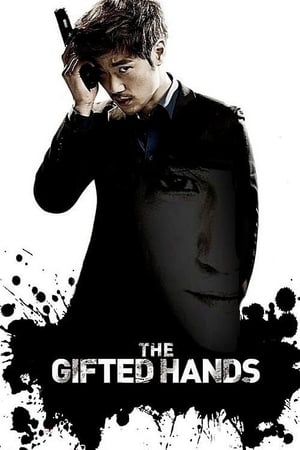 Image The Gifted Hands