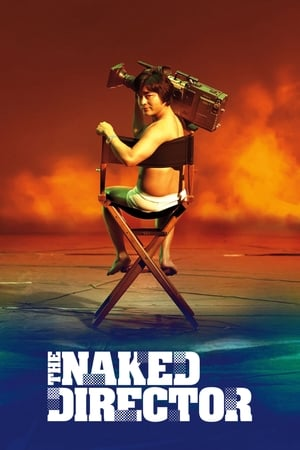 Image The Naked Director