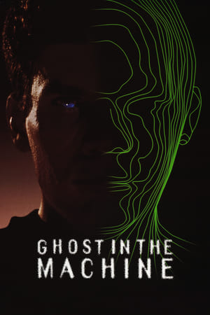 Poster Ghost in the Machine 1993