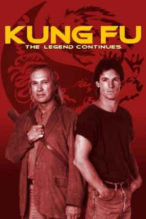 Image Kung Fu: The Legend Continues