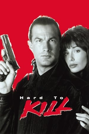 Image Hard to Kill