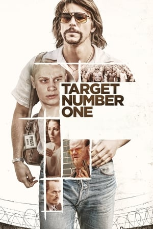 Image Target Number One