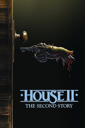 Image House II: The Second Story