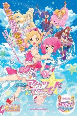 Image Aikatsu Stars! The Movie