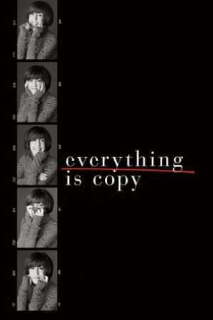 Image Everything Is Copy