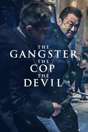 Image The Gangster, the Cop, the Devil