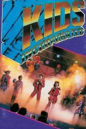 Image Kids Incorporated