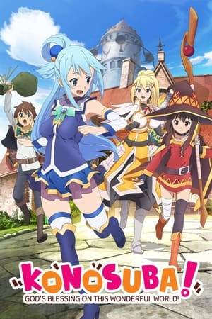 Image KonoSuba – God's blessing on this wonderful world!!