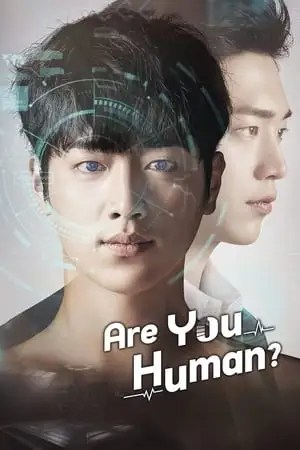Poster Are You Human? 2018