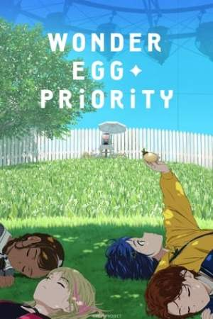 Image Wonder Egg Priority