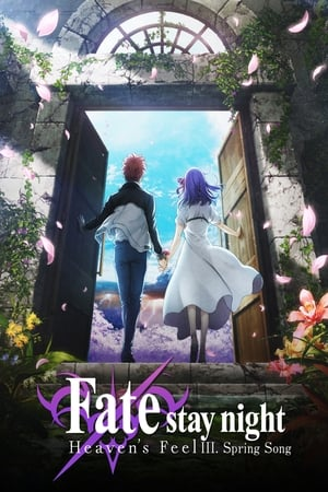 Image Fate/stay night Movie: Heaven's Feel - III. Spring Song