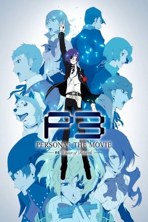 Image Persona 3 the Movie: #4 Winter of Rebirth