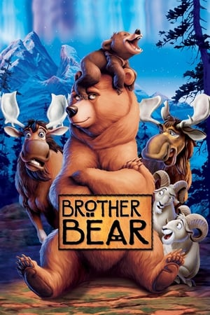 Image Brother Bear