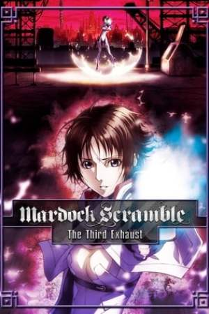 Image Mardock Scramble: The Third Exhaust