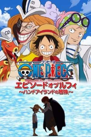 Image One Piece: Episode of Luffy - Hand Island Adventure