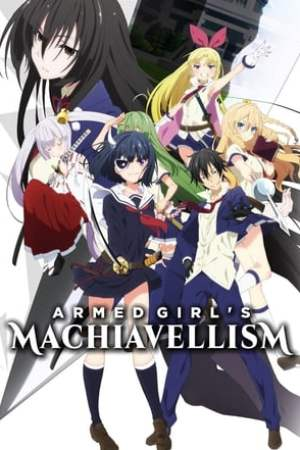 Poster Armed Girl's Machiavellism 2017