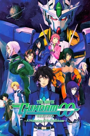 Image Mobile Suit Gundam 00: A Wakening of the Trailblazer