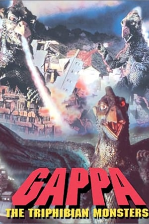 Gappa, the Triphibian Monster