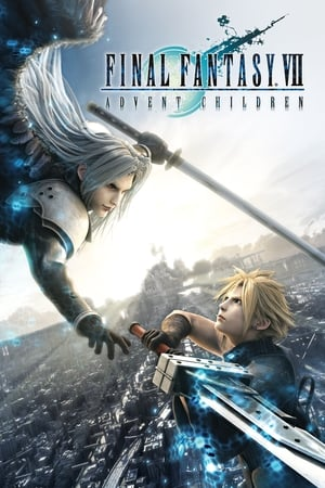 Image Final Fantasy VII: Advent Children