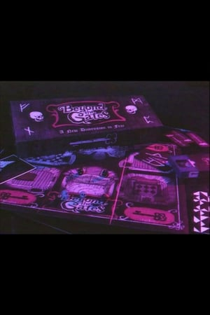 Image Beyond the Gates VHS Board Game Commercial