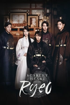 Poster Scarlet Heart: Ryeo 2016