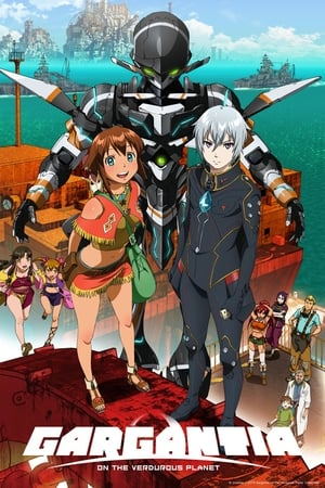 Image Gargantia on the Verdurous Planet