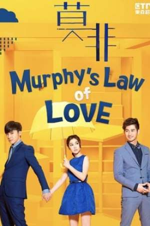 Image Murphy's Law of Love