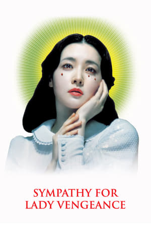 Image Sympathy for Lady Vengeance
