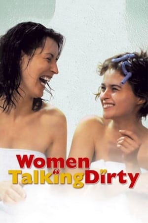 Image Women Talking Dirty