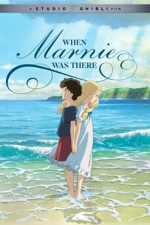 Image When Marnie Was There