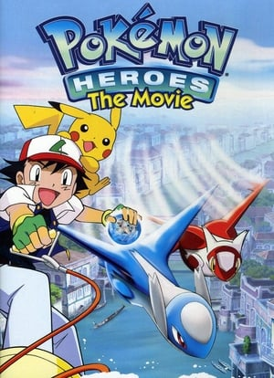 Image Pokémon Heroes: The Movie