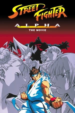 Image Street Fighter Alpha: The Movie