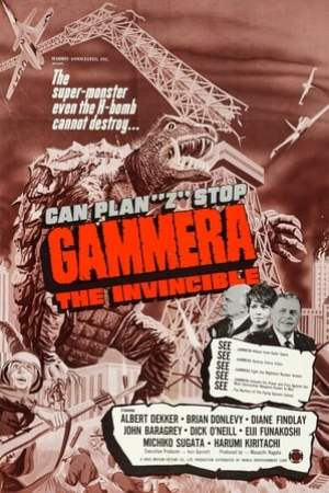 Image Gammera the Invincible