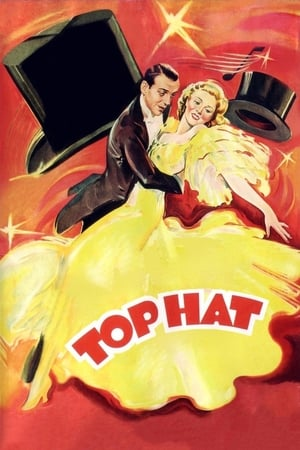 Image Top Hat