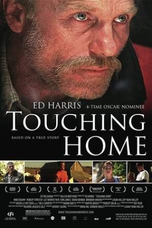 Image Touching Home
