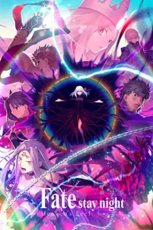 Image Fate/stay night: Heaven's Feel - III. Canción de Primavera