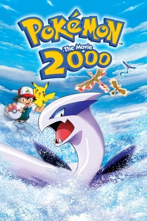 Poster Pokémon: The Movie 2000 1999