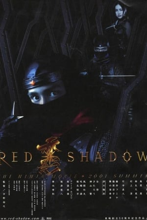 Image Red Shadow