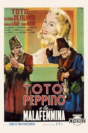 Image Toto, Peppino, and the Hussy