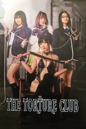 Image The Torture Club