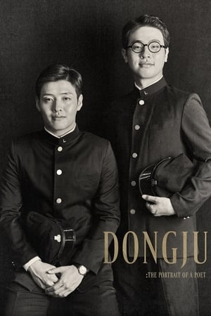 Image Dongju: The Portrait of a Poet