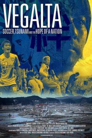 Image Vegalta: Soccer, Tsunami and the Hope of a Nation