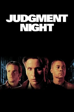 Image Judgment Night