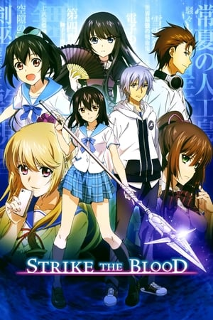 Image Strike the Blood
