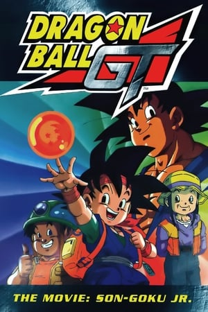 Image Dragon Ball GT: A Hero's Legacy