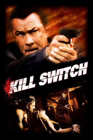 Image Kill Switch