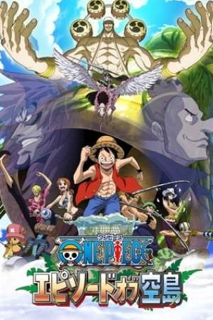Image One Piece: Episode of Skypiea